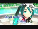 【ニコカラ】毒占欲【zhiyou様PV.Ver】【on_v】
