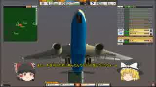 【ゆっくり実況】 ゆっくりが航空管制官になるようです Part18(前編)