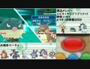 【ポケモンXY】ガチどくびしパでレーティングヘ part14【実況】
