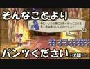 日本一の横スクゲー[実況]パート1