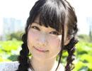【新人声優図鑑】優木かなさんのコメント動画【ダ・ヴィンチニュース】