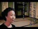 晦 つきこもり 前田和子 第七話(1/2)