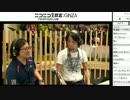 [新生FFXIV 1周年生] サウンドディレクターが○○に挑戦! 7/11