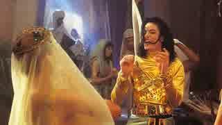 [高音質] マイケル・ジャクソン - Remember The Time [Silky Soul 12