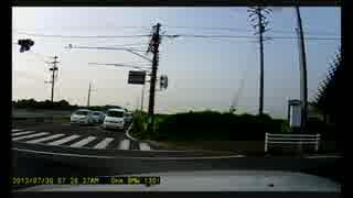ドライブレコーダー 事故・危険運転38