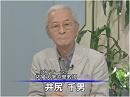 【井尻千男】復帰の御挨拶と広島へのお見舞い[桜H26/8/25]