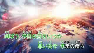 [歌ってください] アスノヨゾラ哨戒班 ギター追加Ver [off vocal] thumbnail