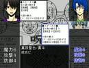 【うたプリ】うた黒マギカロギア2 黄瀬卓その12【黒バス】