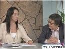 【山本優美子】フラートン慰安婦像設置の行方[桜H26/8/26]