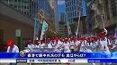 【新唐人】香港で親中共派のデモ 実はやらせ?