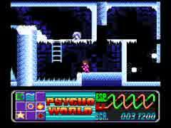 MSX PSYCHO WORLD(サイコワールド)