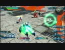 EXVSFB 新機体 リ・ガズィでアーケード 追加DLC