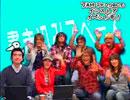 【2/22放送分】『ニコニコ市場インストアイベント ゲスト:JAM Project』後半