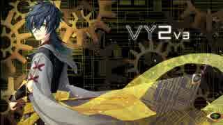 【VY2V3 Vocaloidカバー】奏(かなで)【スキマスイッチ】