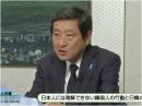 防人の道 今日の自衛隊 - 平成26年8月27日号