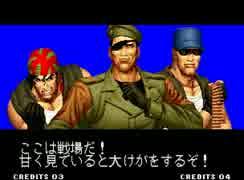 【TAS】KOF'94【ブラジル】