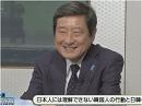 【松木國俊】日本人には理解できない韓国人の行動と日韓の対立[桜H26/8/27]