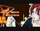 【 MEIKO 】  唯 ーゆいー  【オリジナル】