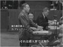 【ヤルタ・ポツダム体制】日本の敵と東京裁判史観[桜H26/8/28]