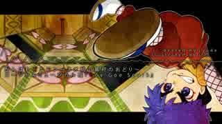 【がんばれゴエモン】ミュージカル城「Goe Goe Spark」【耳コピ】