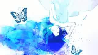 【初音ミク】 青い果実 【オリジナル曲】