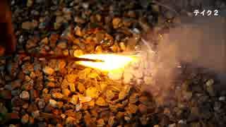 花火でガラスは溶けるの?
