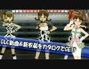 アイドルマスター Live For You -律子オンリーCM-