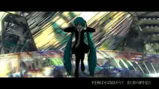 【初音ミクAppend】 Holograph 【オリジ