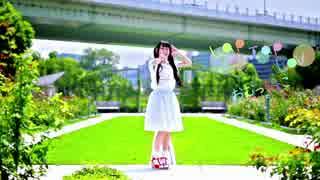 【おむっちょこ】Lap Tap Love【踊ってみ