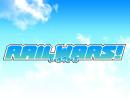 RAIL WARS! 第八話「わたしが届けます」