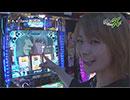 ライターX増刊号(東海版)P.A.e・Zone金沢店-二階堂亜樹編 第3話