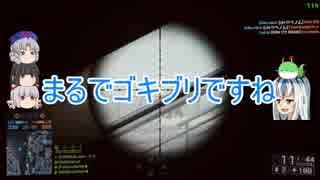 【BF4】 饅頭達と毛玉達が行くBattleField4_Part.09 【ゆっくり実況】 thumbnail