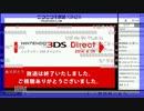 【ニコ生コメ付】ニンテンドーダイレクト2014.08.29