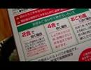 【ムコ殿シリーズ】とり釜飯