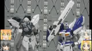 MG Hi-νガンダムver.Ka サイコでシャードなおまけ ゆっくりプラモ動画