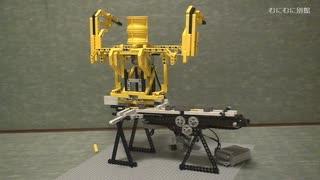 LEGOで連射するマシンを作った