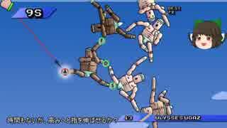 【Mount Your Friends】筋肉の祭典【ゆっ