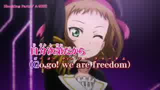 【ニコカラHD】Shocking Party TVsize【