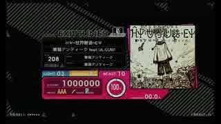【BeatStream】HΨ=世界創造=EΨ BEAST【外部出力】