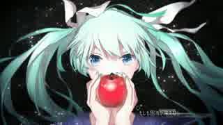 【歌ってみた】盲目リンゴ pu:rip(ぷりっぷ)ver.
