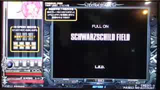 【beatmania IIDX】 SCHWARZSCHILD FIELD (SPA) 【SPADA】