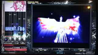 【beatmania IIDX】 KAISER PHOENIX (SPA) 【SPADA】