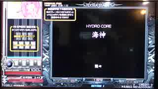 【beatmania IIDX】 海神 (SPA) 【SPADA】