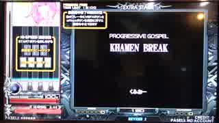 【beatmania IIDX】 KHAMEN BREAK (SPA) 【SPADA】