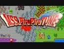 【M.S.S Project】M.S.S.PiruPiruTUNE【アルバムクロスフェードデモ】