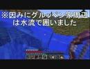 【Minecraft】知り合いとギスクラ!後編part1【ギスクラ戦線】