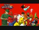 【エキプロ】北米版スマブラfor WiiU/3DS THE FINAL