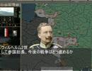 hoi2aar「欧州戦線異聞録」 思惑