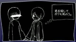 【UTAU弱連続音配布】隔離病棟【UT