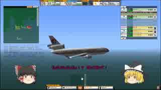 【ゆっくり実況】 ゆっくりが航空管制官になるようです Part19